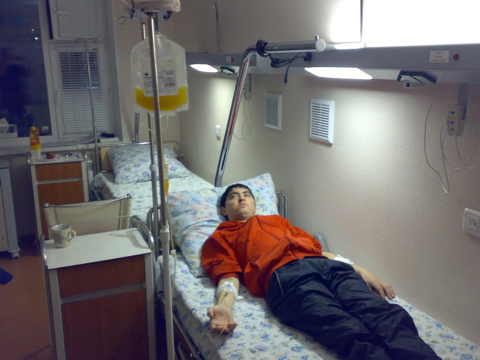 Областная больница интернациональная